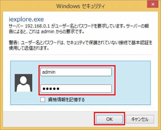 eo障害画像admin