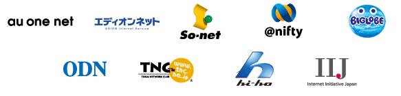 プロバイダのロゴ
