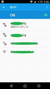 Wi-Fiの電波1