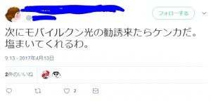14Twitter
