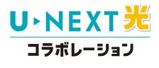 U-NEXT6