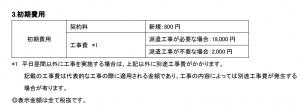 CSR光5