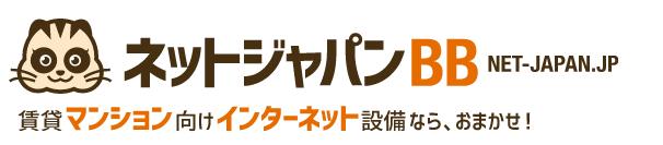 ネットジャパンBB