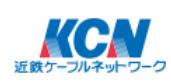 近畿ケーブルネットワーク