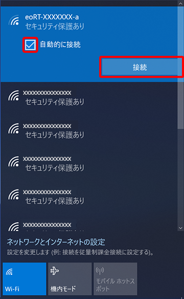 無線の設定